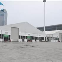 廣州博覽會大篷、廣州展覽會帳篷、20元起價!