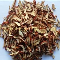 金丝红枣丝/枣肉丝价格供应批发代理