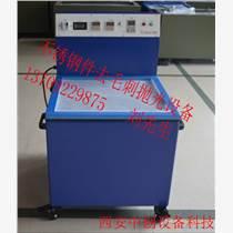 湖北武汉铝合金压铸件去刀纹抛光机