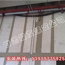 供青海内墙隔墙板和西宁硅酸钙板厂家直销 供青海硅酸钙板和西宁内墙隔墙板现货供应