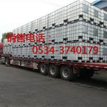 優質、耐腐蝕1噸IBC集裝桶