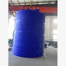 10吨塑料桶10吨塑料桶复配罐