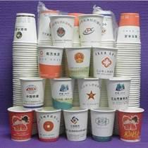 鄭州廣告紙杯印刷廠鄭州專業定做冰淇淋紙杯紙碗印刷廠家直銷