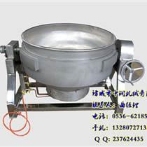 诸城中润机械|北京酱卤肉高压蒸煮锅|酱卤肉高压蒸煮锅品质