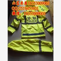 警察專用分體雨衣,熒光黃雨衣