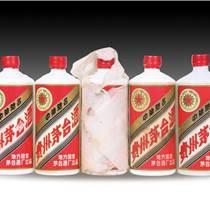 丽水回收老酒、浙江丽水陈年老酒回收、价格表