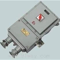 led防爆应急灯价格、安能达防爆电器(图)、防爆应急灯型号意思