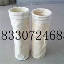 鍵坤環保化肥廠布袋除塵器優勢