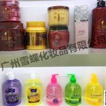 正品一手化妆品批发货源,化妆品货源供应商