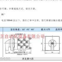 特价供应西门子APT万能转换开关LW39-16A-4OB-012/1P
