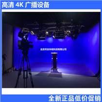 虚拟演播室建设 新闻访谈直播室