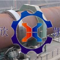 懷化欣凱機械XK-L雙輥破碎機