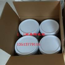 耐磨陶瓷膠廠家直銷1:1耐磨陶瓷片膠,全網最低價