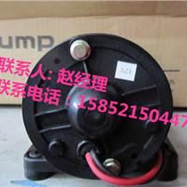 徐工XS160D压路机洒水泵品牌机械配件