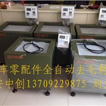 西安不銹鋼磁力研磨機銷售