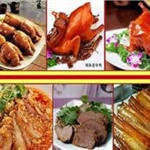 开发区特色卤熟食技术培训  学习熟食腌料配方及做法 卤熟食加盟  学习熟食老汤制作