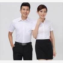 花都區職業襯衣套裝定制,定做新華正裝襯衫,韓板商務襯衣訂制