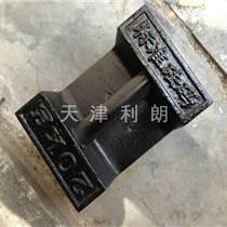 25kg标准砝码批发厂家直销