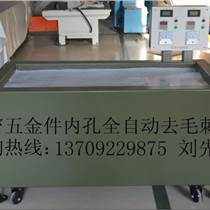 供應西安不銹鋼電子插件自動化磁力拋光機