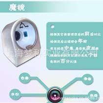 面部CT/皮肤分析仪/电脑魔镜仪/专业美容魔镜检测仪/上海美容仪器