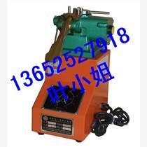 XL-BT1S金屬碰焊機 絞線熱接機