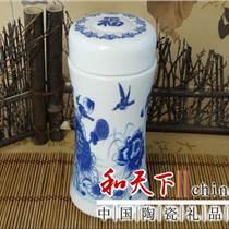 供应双层陶瓷保温杯专卖店 双层陶瓷保温杯加字 双层陶瓷保温杯公司