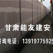 供甘肃庆阳轻质石膏隔墙板和平凉轻质隔墙板厂家直销