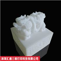 供应东莞3D打印手板模型     深圳手板厂