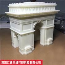 SLA手板廠家定制  3D打印手板模型制作  深圳