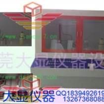 绝缘固体材料电气强度试验装置