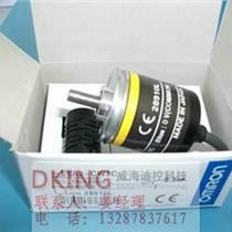 江苏省销售联轴器螺纹联轴器