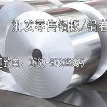 光亮5050鋁薄板鋁卷 5050鋁合金報價
