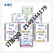 ABC衛生巾廠家批發代理商報價