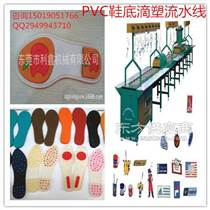 pvc多色鞋底機器