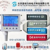 溫濕度記錄儀溫濕度變送器