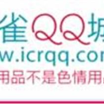 网购飞机杯认准麻雀QQ商城给生活带来更多的情趣生活