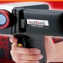 供应NEC AVIO G120EX/G100EX红外热像仪