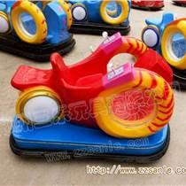 河南三樂新款雙人兒童碰碰車又名賽車