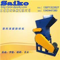 HDPE塑料薄膜粉碎机品质保障