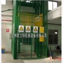 海珠区专业汽车维修升降台 电动升降机