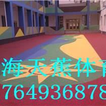 宁波环保塑胶地坪价格