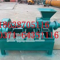 攸县新型卧式连续式炭化炉自供自给hengj