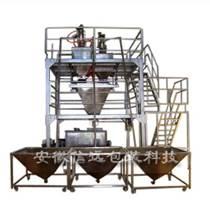 蔬菜葉面肥專用自動配料生產線