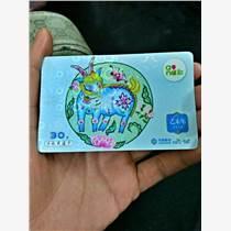 手机话费充值卡代理 网上加盟手机充值卡