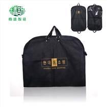 深圳西装袋厂家 定做西装袋 行业领先