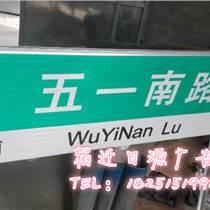 杭州路名牌供应量大从优