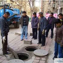 太原太钢高压清洗管道 管道清淤