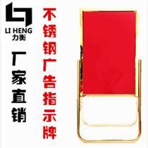 广州酒店指示牌生产厂家