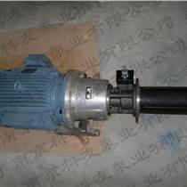 銷售德國耐馳螺桿泵轉子定子NM031BY01L06B加藥螺桿泵現貨