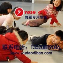 環保的幼兒園地板,環保無菌的兒童地板- 環保的幼兒園地板